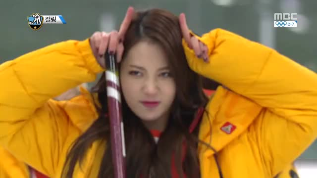 Watch Yura GIF on Gfycat. Discover more GirlsDay, Yura, kpics GIFs on Gfycat