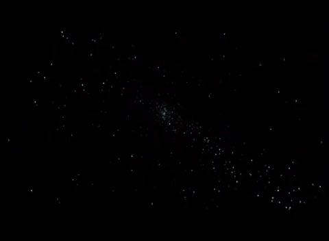 Watch and share Starfield GIFs on Gfycat