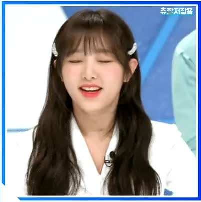 Watch and share 최예나 (127) GIFs by 4revers on Gfycat