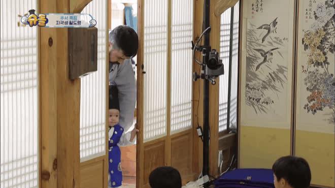 Sau bộ 3 Daehan  Minguk  Manse thì nhóc tỳ này đang khiến các noona phát cuồng bất kể khóc hay cười