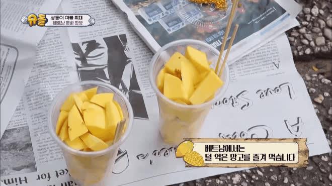 Đáng yêu đến truỵ tim với loạt biểu cảm khó đỡ của sao Hàn khi thưởng thức ẩm thực Việt