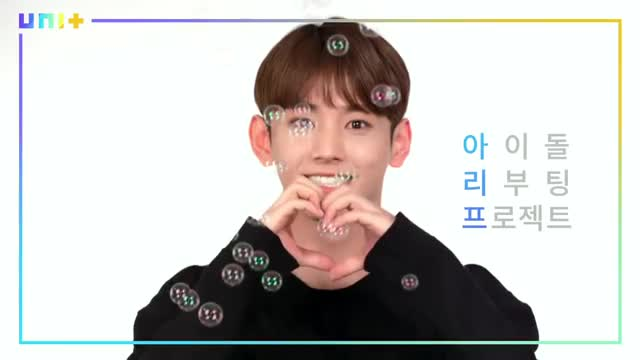Watch MYNAME Seyong GIF on Gfycat. Discover more related GIFs on Gfycat