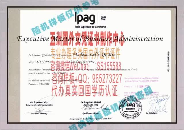 Watch and share 做假的中国身份证[WeChat-QQ-507067086]各种证件制作 GIFs by 各国证书文凭办理制作【微信:aptao168】 on Gfycat