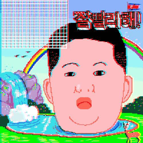 Korea GIFs