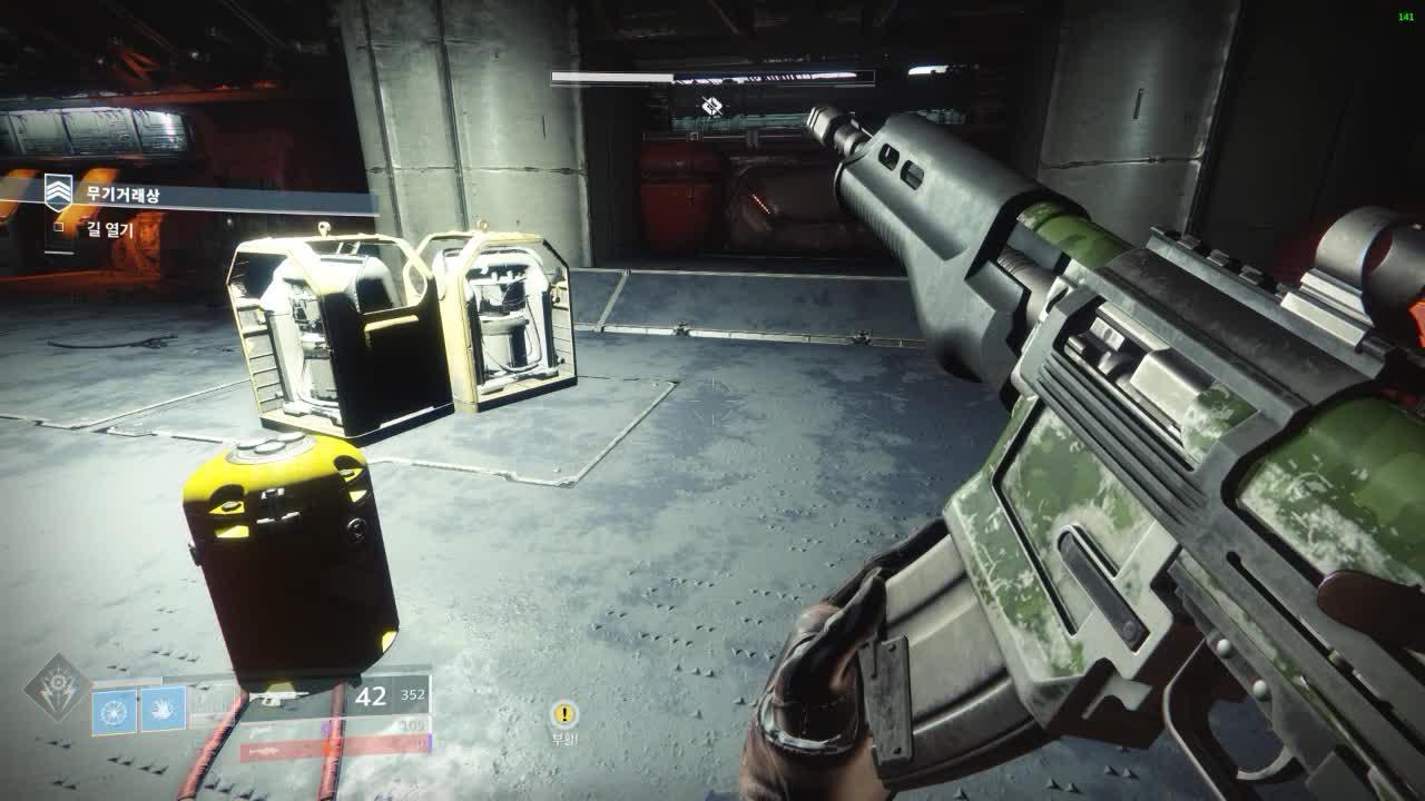 destiny2, destinythegame, How to destroy the tank on destiny 2 GIFs