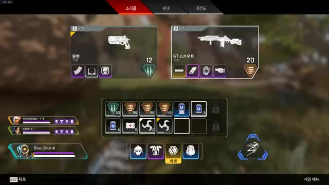 Watch and share [SHANA]Apex Legends 2019.02.20 - 09.42.08.31.DVR GIFs by . on Gfycat