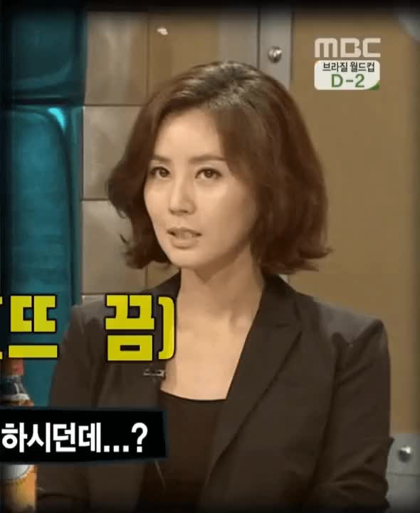 Watch and share 김성령 2014년 라디오스타 GIFs on Gfycat