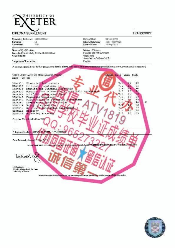 Watch and share 高仿图尔库大学毕业证[WeChat-QQ-965273227]代办真实留信认证-回国认证代办 GIFs on Gfycat