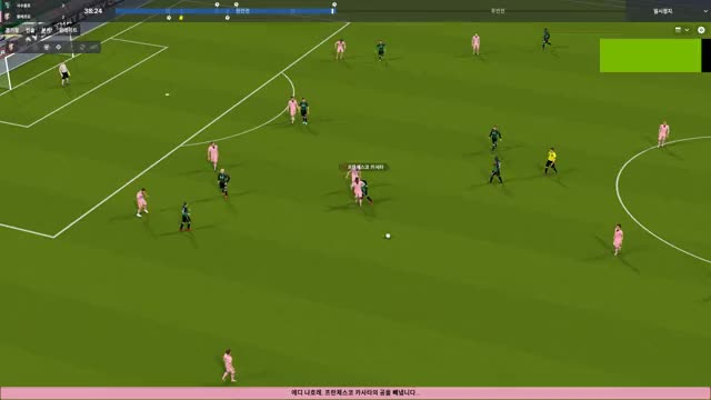Watch and share Football Manager 2018 2018.02.01 - 01.47.48.02 GIFs by snubyou on Gfycat