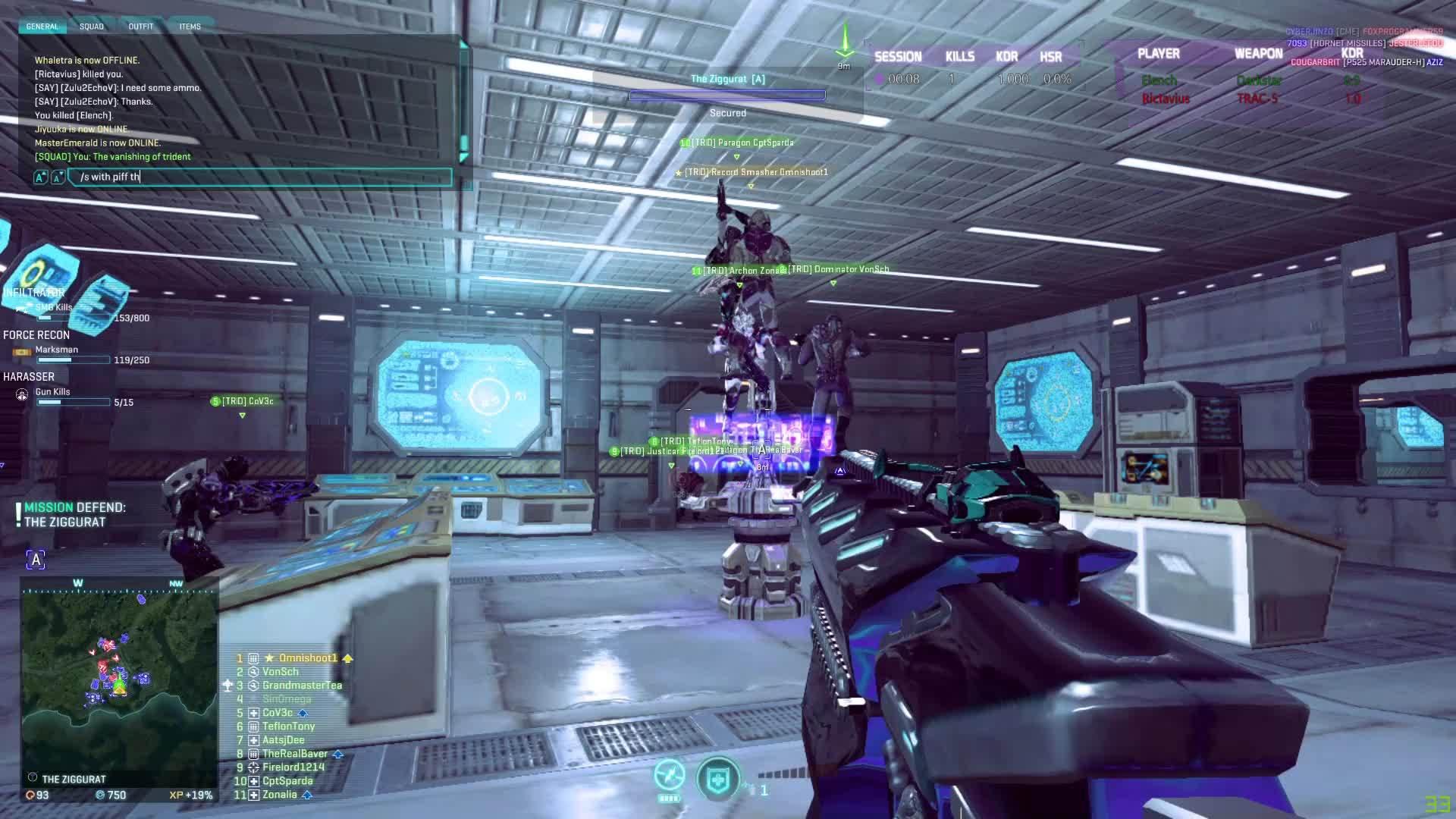Planetside, gaming, ps2cobalt, Trident Vanishing Act #2 GIFs