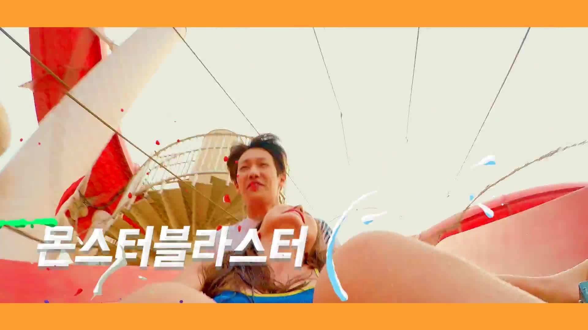 Hong Jin Young GIFs