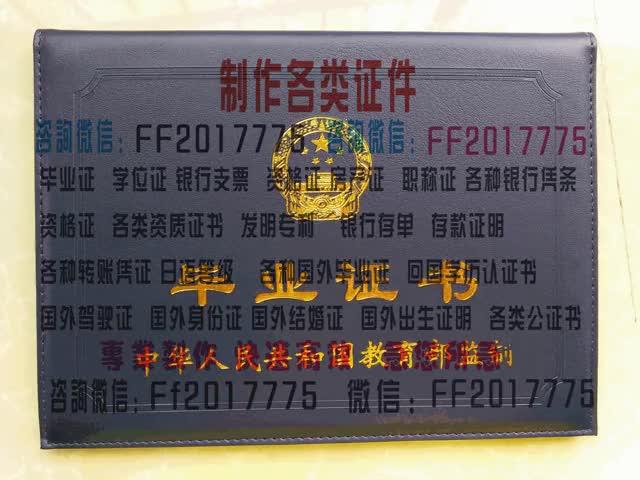 Watch and share Zxnhd-外语翻译证书怎么做假++微FF2017775 GIFs by 各种证件制作-微信:FF2017775 on Gfycat