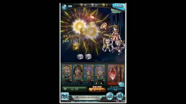 Watch and share Granblue GIFs and Fantasy GIFs on Gfycat
