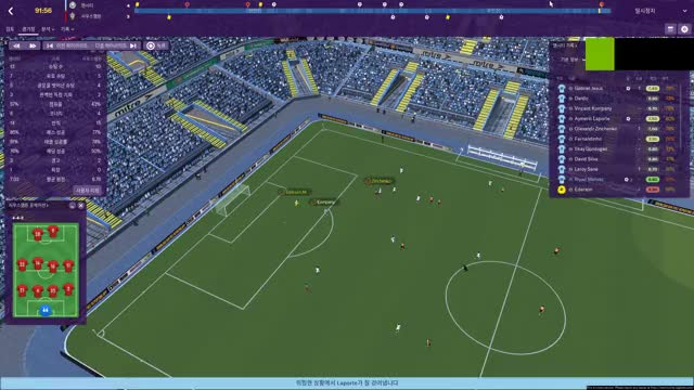 Watch and share Football Manager 2018.10.28 - 05.40.18.02 GIFs on Gfycat