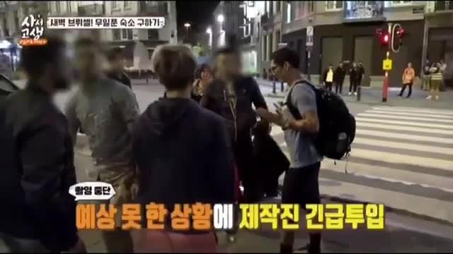 Park Joon Hyung (G.O.D) bị kẻ cắp đeo bám và phân biệt chủng tộc khi ở Bỉ