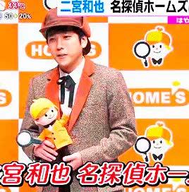 Watch popcorn&caffeine GIF on Gfycat. Discover more *O*, arashi, gif, gifs: nino, he looks flawless as always <3, homes cm, mr. homes, new cm, nino, ninomiya kazunari, press conference, yeeees GIFs on Gfycat