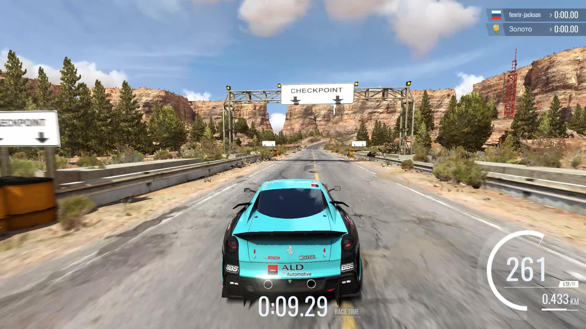 gtav, TrackMania² Canyon GIFs