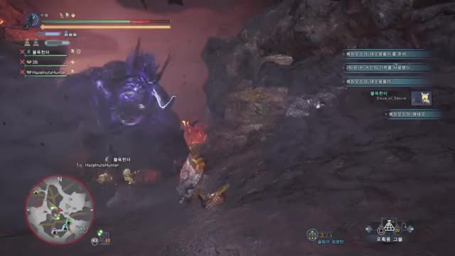 Watch Monster Hunter World 20181206150741 GIF on Gfycat. Discover more related GIFs on Gfycat