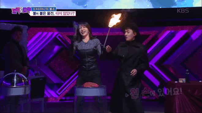 Nữ thần fancam Hani khiến khán giả há hốc mồm khi ảo thuật với lửa