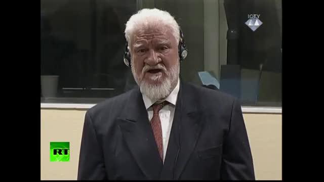 Watch RAW: Bosnian Croat ex-general Praljak drinks poison at Hague tribunal GIF on Gfycat. Discover more ICC, convict, criminal, praljak, rt GIFs on Gfycat