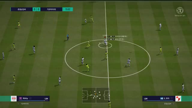 Watch and share Fifaonline4 GIFs by S1ow on Gfycat