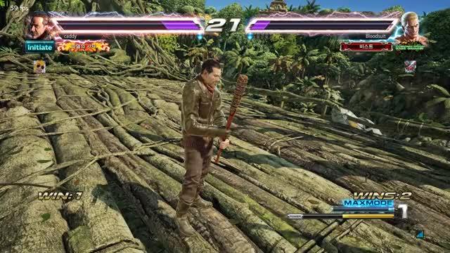 Watch and share Tekken7 GIFs by 캐디 on Gfycat