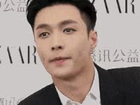 Watch and share Yixing, Lay, Exo, Lip Licking GIFs on Gfycat