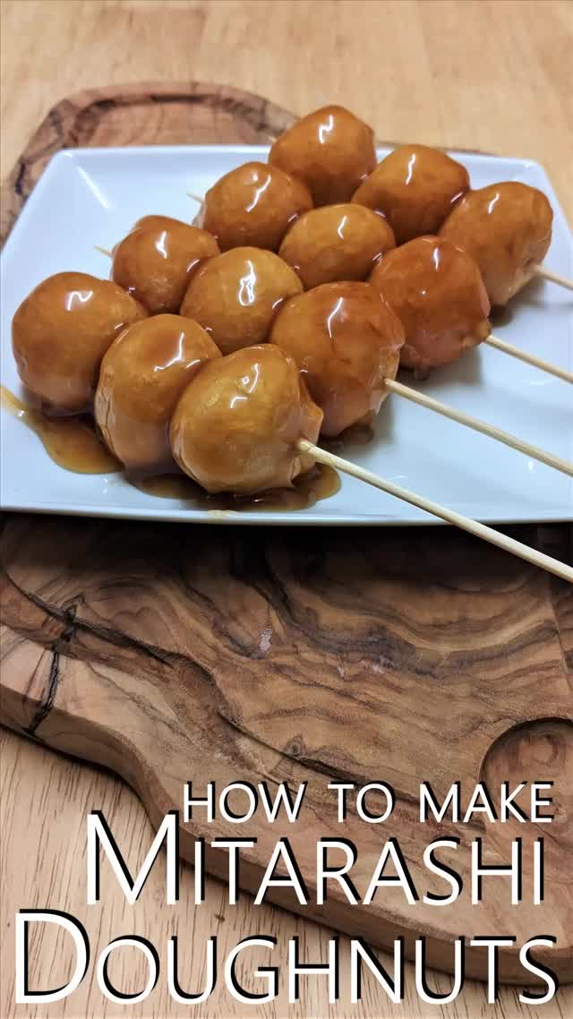 Watch and share Mitarashi Doughnuts GIFs and Quick Japanese Food GIFs by Jakes Life on Gfycat