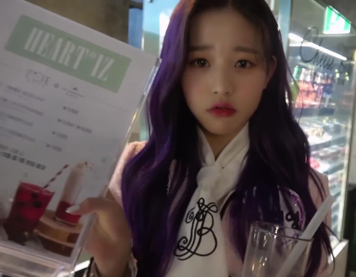 iz*one, jang wonyoung, wonyoung,  GIFs