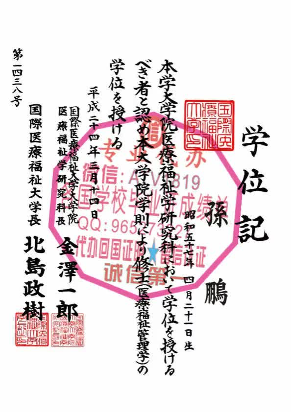 Watch and share 办理根特大学毕业证[WeChat-QQ-965273227]代办真实留信认证-回国认证代办 GIFs on Gfycat