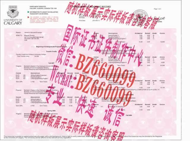 Watch and share 哪里能办东京音乐大学毕业证成绩单[咨询微信:BZ660099]办理世界各国证书证件 GIFs on Gfycat