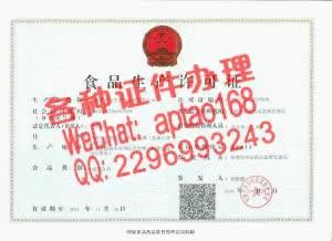 Watch and share 68ooc-怎么办假建筑施工考核合格证V【aptao168】Q【2296993243】-4u4u GIFs by 办理各种证件V+aptao168 on Gfycat