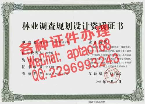 Watch and share Zpnff-做个假的从业药师资格证书V【aptao168】Q【2296993243】-2iio GIFs by 各种证件制作办理-微aptao168 on Gfycat