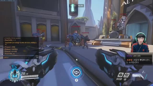 Watch and share Reaper Told Everyone To Shoot At Him During His Ultimate GIFs by abhinavbanerjee on Gfycat
