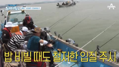 Watch and share  낚시에 미친(?) 남자들의 식사시간.gif GIFs by podong on Gfycat