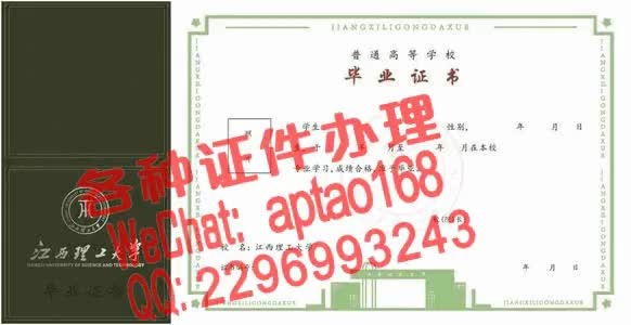 Watch and share 02m8g-办个学籍证明V【aptao168】Q【2296993243】-mygy GIFs by 办理各种证件V+aptao168 on Gfycat