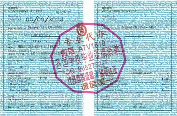 Watch and share 高仿德克萨斯大学毕业证[WeChat-QQ-965273227]代办真实留信认证-回国认证代办 GIFs on Gfycat