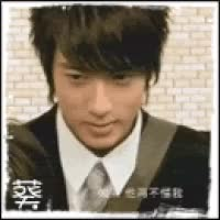 Watch Wu Chun GIF on Gfycat. Discover more related GIFs on Gfycat