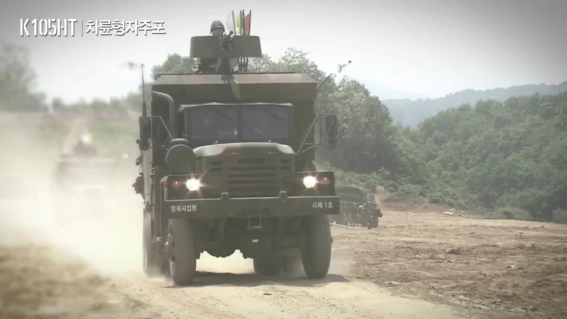 korea, military, militarygfys, south korea, K105HT self-propelled howitzer GIFs