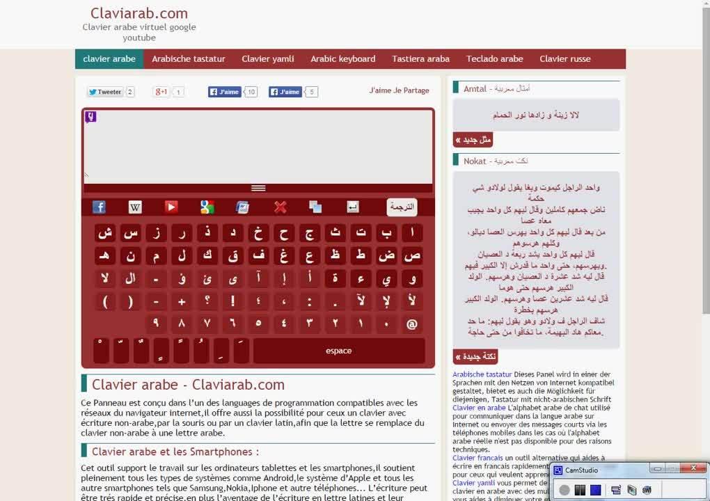 Claviarab Clavier Arabe 2015 2016 الكتابة بالعربية Reddit