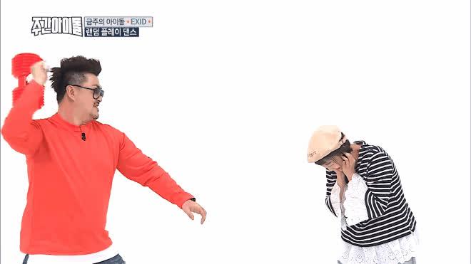Thiếu một mẩu, màn Random Dance của EXID bất ngờ loạn xì ngầu