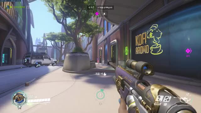 Watch and share Overwatch GIFs by 고먐미는먀몸먀몸 on Gfycat