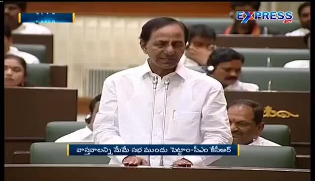 Watch and share CM KCR Funny Conversation With Komati Reddy  And Jana Reddy | TS Assembly - Express TV GIFs on Gfycat