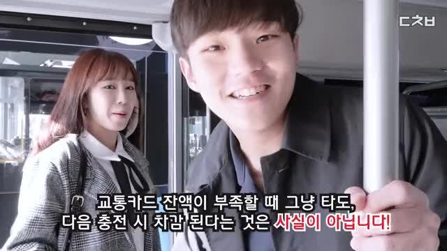 Watch and share 쉐어하우스 GIFs and 김혜진 GIFs by Koreaboo on Gfycat