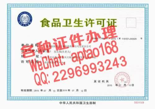 Watch and share Bfdbv-怎么办假建设银行存款证明V【aptao168】Q【2296993243】-7hn5 GIFs by 办理各种证件V+aptao168 on Gfycat