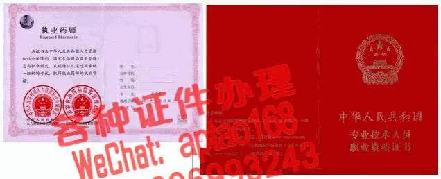 Watch and share B3jh9-漳州城市职业学院毕业证办理V【aptao168】Q【2296993243】-715d GIFs by 办理各种证件V+aptao168 on Gfycat