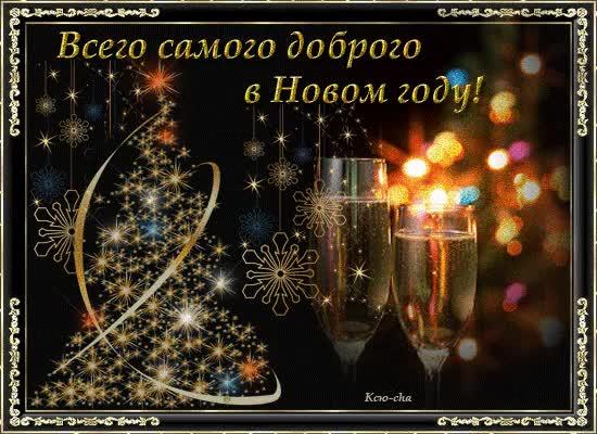 Watch and share Aksinjadon Elka Ogni Cha GIFs on Gfycat