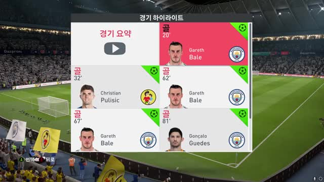 Watch and share FIFA 20 2019-10-13 12-43-05 GIFs on Gfycat
