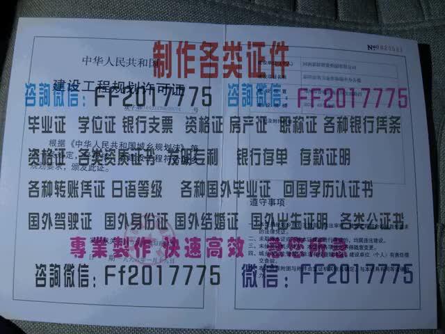 Watch and share Zftnr-办理假经营师证++微FF2017775 GIFs by 各种证件制作-微信:FF2017775 on Gfycat
