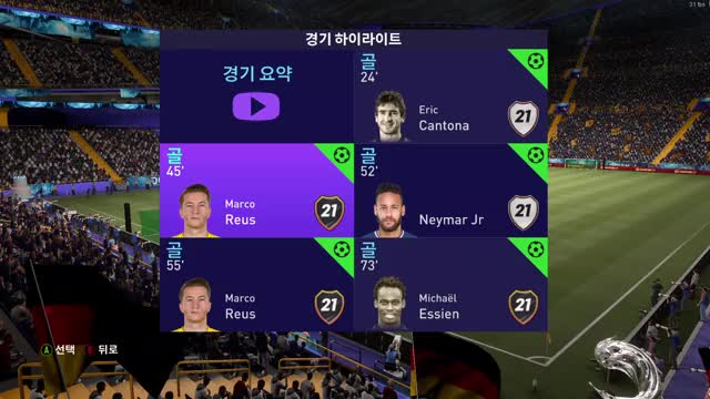 Watch and share FIFA 21 2021-04-04 21-52-24 GIFs on Gfycat
